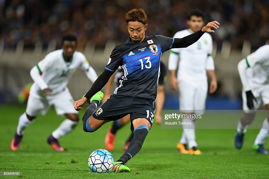 Hiroshi Kiyotake of Japan converts the penalty to score his team's first goal during the 2018 FIFA World Cup Qualifier match between Japan and Saudi Arabia at Saitama Stadium on November 15, 2016 in Saitama, Japan.