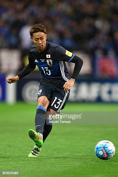 Hiroshi Kiyotake of Japan in action during the 2018 FIFA World Cup Qualifier match between Japan and Saudi Arabia at Saitama Stadium on November 15...
