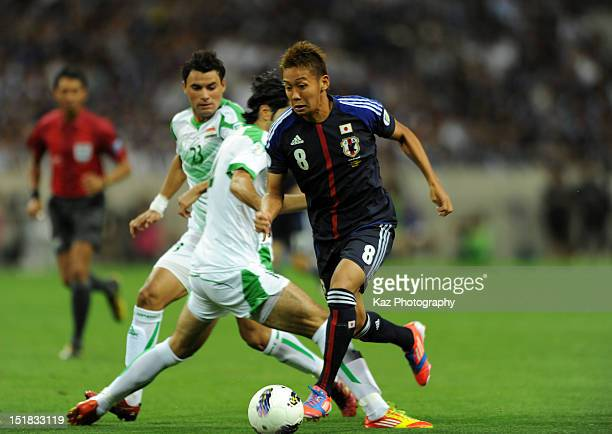 Hiroshi Kiyotake of Japan in action during the FIFA World Cup final qualifier match between Japan and Iraq at Saitama Stadium on September 11 2012 in...