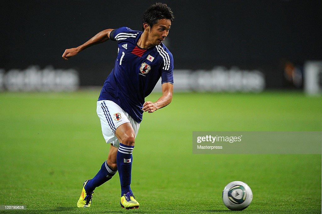 Japan v South Korea - International Friendly : ニュース写真