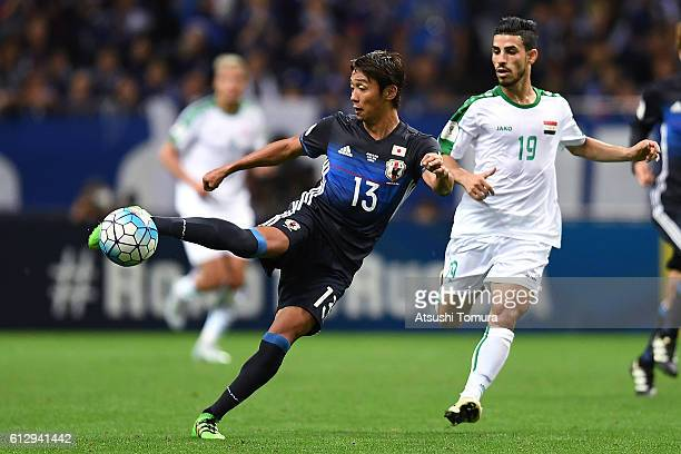 Hiroshi Kiyotake of Japan traps the ball during the 2018 FIFA World Cup Qualifiers match between Japan and Iraq at Saitama Stadium on October 6, 2016...