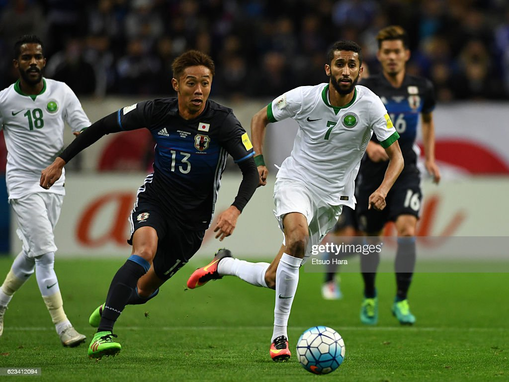 Japan v Saudi Arabia - 2018 FIFA World Cup Qualifier : News Photo