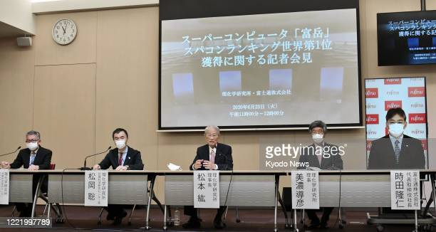 Hiroshi Matsumoto , president of Japan's state-backed Riken research institute, attends a press conference in Kobe on June 23 after new supercomputer...