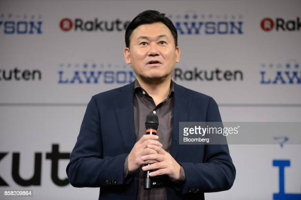 Hiroshi Mikitani, chairman and chief executive officer of Rakuten Inc., speaks during a news conference in Tokyo, Japan, on Friday, Oct. 6, 2017....