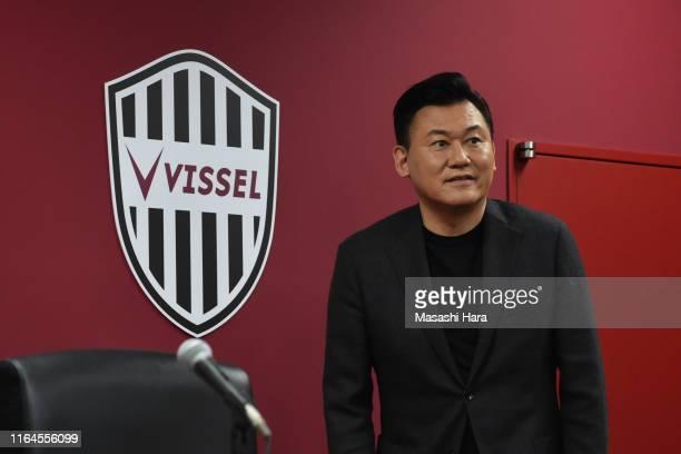 Hiroshi Mikitani of Vissel Kobe attends press conference before the preseason friendly match between Vissel Kobe and Barcelona at Noevir Stadium Kobe...