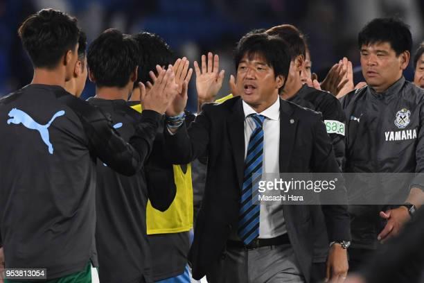 Hiroshi Nanamicoach of Jubilo Iwata celebrates the win after the JLeague J1 match between Yokohama FMarinos and Jubilo Iwata at Nissan Stadium on May...
