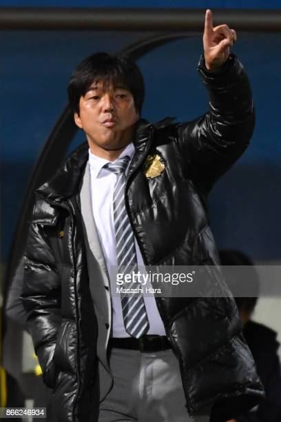 Hiroshi Nanamicoach of Jubilo Iwata looks on during the 97th Emperor's Cup quarter final match between Yokohama FMarinos and Jubilo Iwata at Nippatsu...
