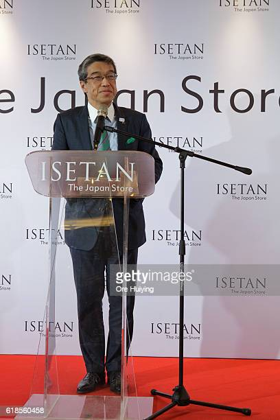 Hiroshi Ohnishi, President and CEO of Isetan Mitsukoshi Holdings Ltd. Speaks during the opening ceremony of ISETAN The Japan Store on October 27,...