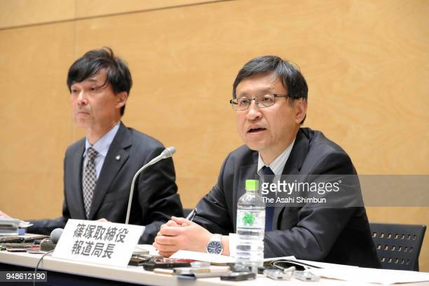 Hiroshi Shinozuka TV Asahi Corp's news bureau chief explains details of the sexual harassment accusations against Junichi Fukuda administrative vice...