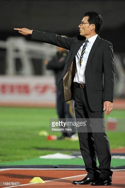 Hiroshi Soejimacoach of Thespa Kusatsu looks on during the JLeague Second Division match between Thespa Kusatsu and Giravanz Kitakyushu at Shoda...