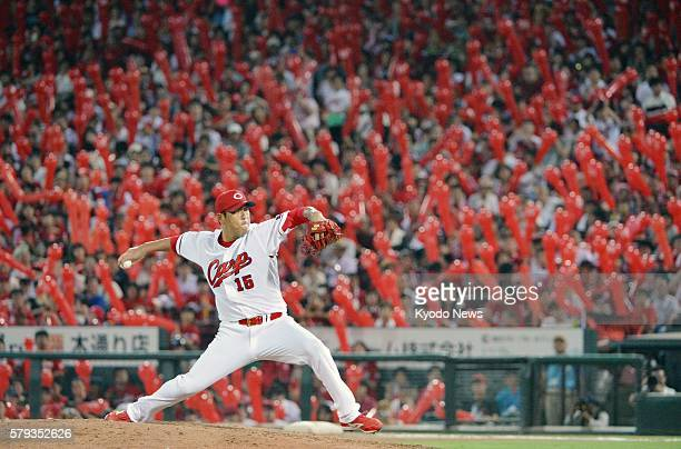 Hiroshima Carp pitcher Hiroki Kuroda starts in a game against the Hanshin Tigers in Hiroshima on July 23 2016 Kuroda marked the 200th win of his...