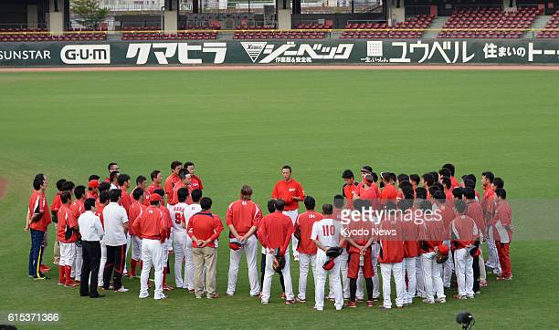 Hiroshima Carp pitcher Hiroki Kuroda tells teammates before a practice session at Mazda Stadium in Hiroshima on Oct 18 2016 that he plans to retire...