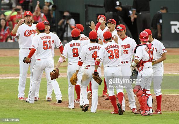 Hiroshima Carp players celebrate after beating the DeNA BayStars 87 on Oct 15 in the Central League Climax Series Final Stage Game 4 in Hiroshima...