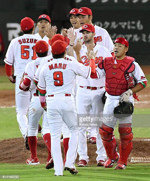 Hiroshima Carp players celebrate their 50 win over DeNA BayStars in Game 1 of the Central League Climax Series Final Stage in Hiroshima on Oct 12 2016