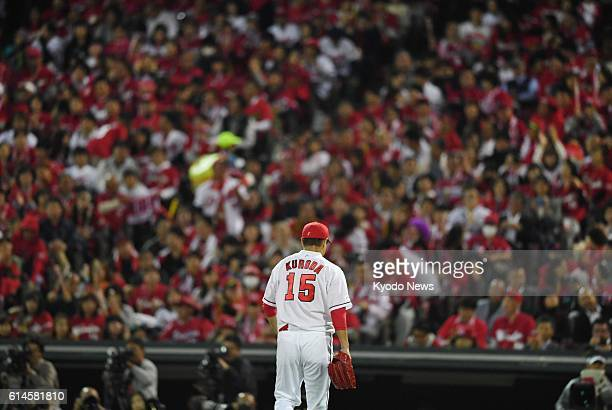 Hiroshima Carp starter Hiroki Kuroda returns to the bench following the fifth inning of the Central League Climax Series Final Stage Game 3 against...