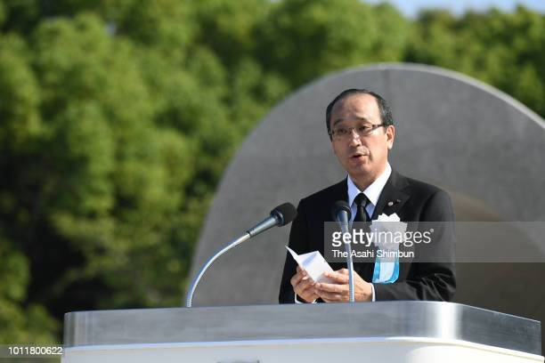 Hiroshima City Mayor Kazumi Matsui addresses the peace declaration during the Peace Memorial Ceremony at Hiroshima Peace Memorial Park on August 6...