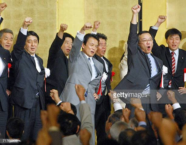 Three candidates of ruling Liberal Democratic Party presidential election Chief Cabinet Secretary Shinzo Abe Foreign Minister Taro Aso and Finance...