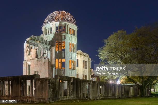 Hiroshima peace memorial park stock photos and pictures getty images hiroshima peace memorial japan thecheapjerseys Image collections