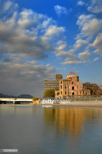 hiroshima - nuclear fallout stock pictures, royalty-free photos & images