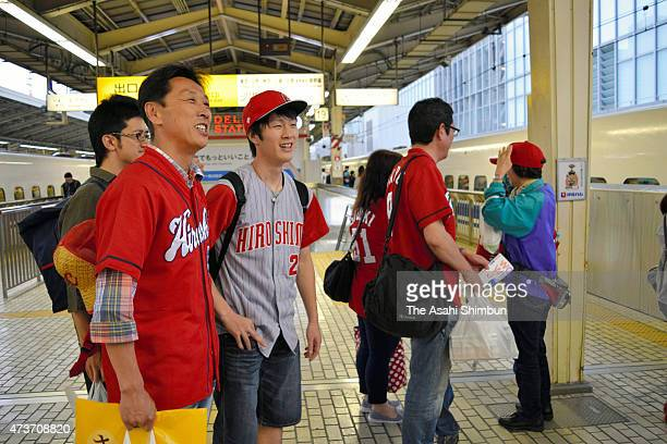 Hiroshima Toyo Carp fans wait for the special Shinkansen bullet train for the fans at Tokyo Station on May 16 2015 in Tokyo Japan The Japanese...