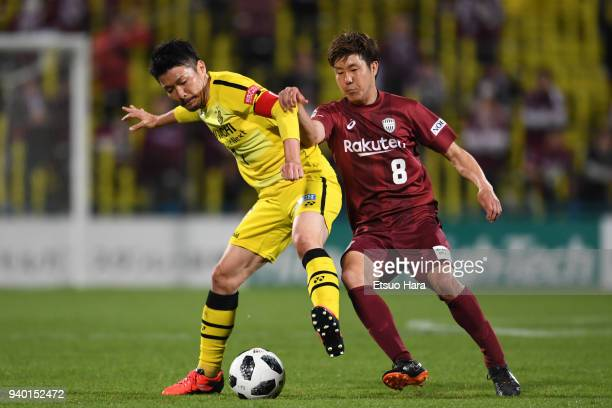 Hirotaka Mita of Vissel Kobe and Hidekazu Otani of Kashiwa Reysol compete for the ball during the JLeague J1 match between Kashiwa Reysol and Vissel...