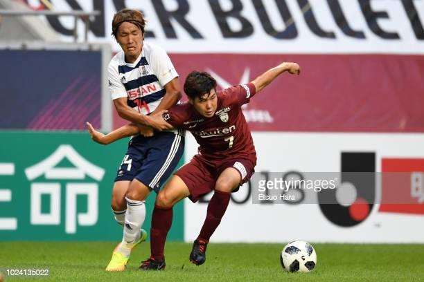 Hirotaka Mita of Vissel Kobe and Jun Amano of Yokohama F.Marinos compete for the ball during the J.League J1 match between Vissel Kobe and Yokohama...