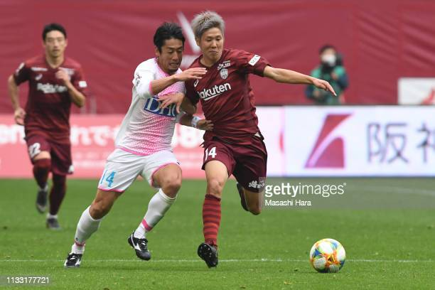 Hirotaka Mita of Vissel Kobe and Yoshiki Takahashi of Sagan Tosu compete for the ball during the JLeague J1 match between Vissel Kobe and Sagan Tosu...