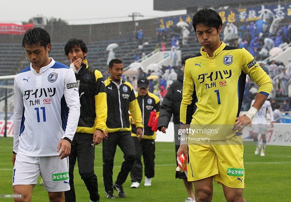 Yokohama FC v Oita Trinita - J.League 2 : ニュース写真