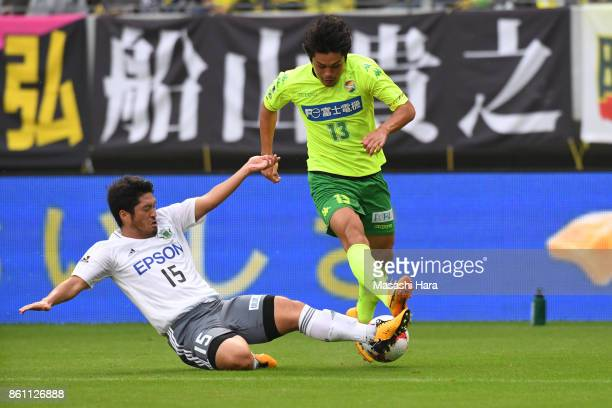 Hirotaka Tameda of JEF United Chiba and Masaki Miyasaka of Matsumoto Yamaga compete for the ball during the JLeague J2 match between JEF United Chiba...