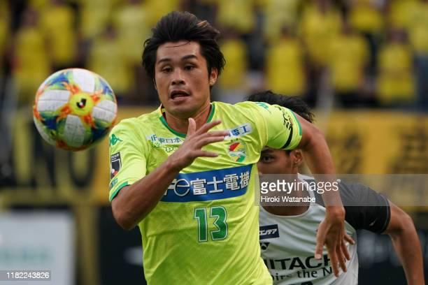 Hirotaka Tameda of JEF United Chiba in action during the J.League J2 match between JEF United Chiba and Kashiwa Reysol at Fujida Denshi Arena on...