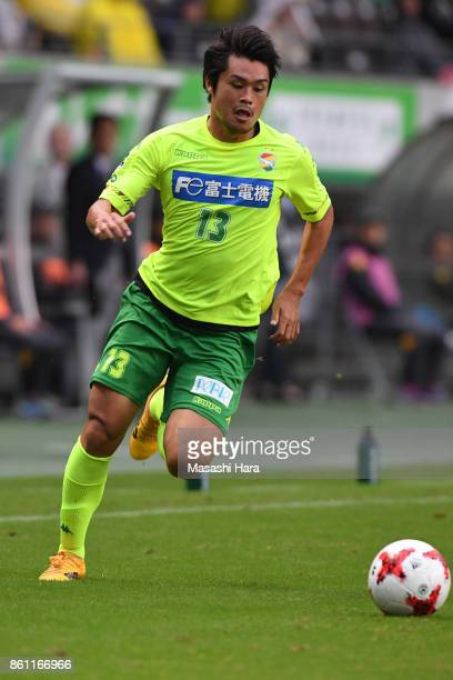 Hirotaka tameda of JEF United Chiba in action during the JLeague J2 match between JEF United Chiba and Matsumoto Yamaga at Fukuda Denshi Arena on...