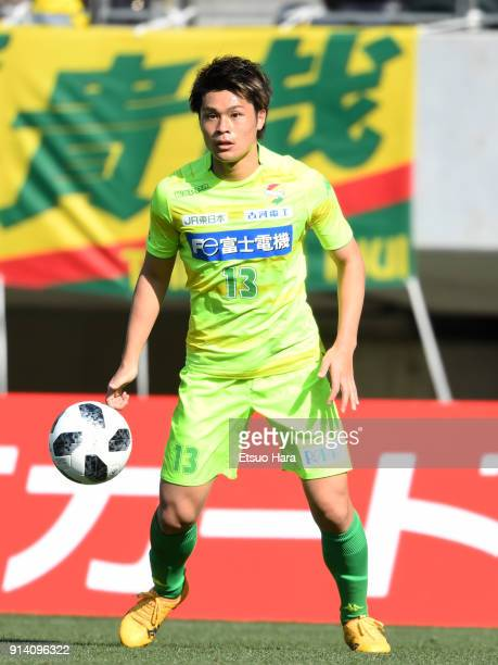 Hirotaka Tameda of JEF United Chiba in action during the preseason friendly match between JEF United Chiba and Kashiwa Reysol at Fukuda Denshi Arena...