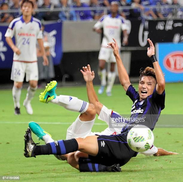 Hiroto Goya of Gamba Osaka in action during the JLeague Levain Cup semi final first leg match between Gamba Osaka and Yokohama FMarinos at Suita...