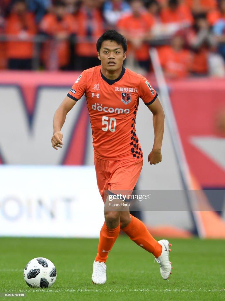 Omiya Ardija v Tochigi SC - J.League J2 : ニュース写真