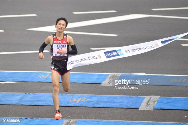 Hiroto Inoue crosses the finish line and takes the 5th place of the 12th Tokyo Marathon in Tokyo, Japan on Sunday, February 25, 2018.