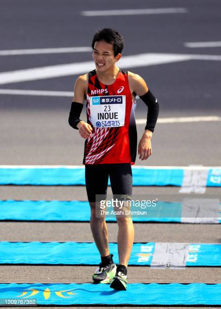 Hiroto Inoue finishes the Men's event during the Tokyo Marathon on March 1, 2020 in Tokyo, Japan.