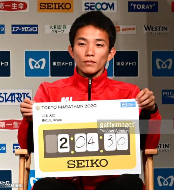 Hiroto Inoue of Japan attends the Tokyo Marathon press conference on February 28, 2020 in Tokyo, Japan.