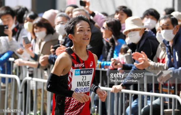 Hiroto Inoue of Japan competes in the Men's event during the Tokyo Marathon on March 1, 2020 in Tokyo, Japan.