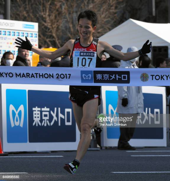 Hiroto Inoue of Japan finishes 8th in the Men's Marathon during the Tokyo Marathon 2017 on February 26, 2017 in Tokyo, Japan.