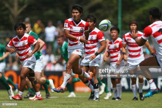Hiroto Mamada of Japan in action during the World Rugby Under 20 Championship 11th Place playoff match between Ireland and Japan at the Stade De La...