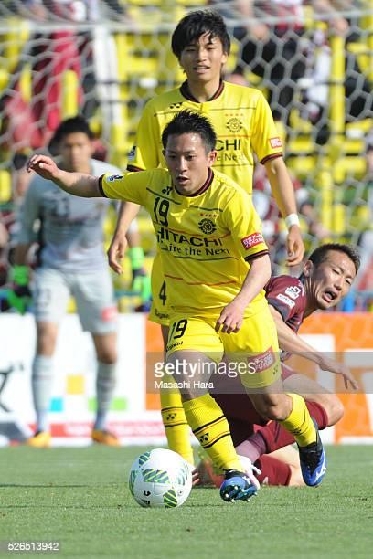Hiroto Nakagawa of Kashiwa Reysol in action during the JLeague match between Kashiwa Reysol and Vissel Kobe at the Hitachi Kashiwa soccer stadium on...