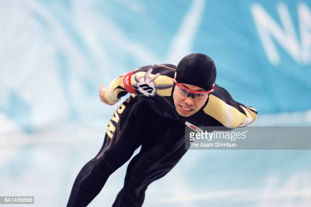 Hiroyasu Shimizu of Japan competes in the Speed Skating Men's 1,000m during day eight of the Nagano Winter Olympic Games at M Wave on February 15,...