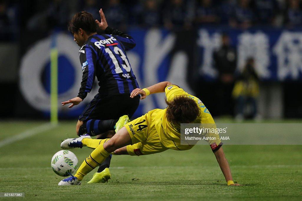 Gamba Osaka v Kashiwa Reysol - J.League : ニュース写真