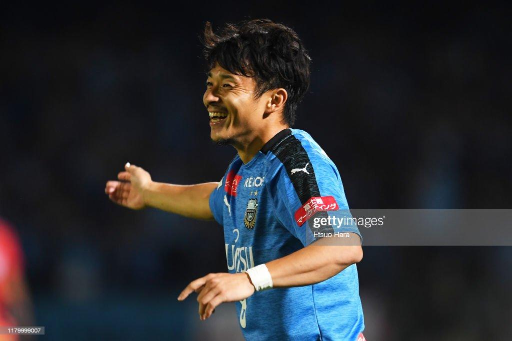 Kawasaki Frontale v Kashima Antlers - J.League Levain Cup Semi Final 1st Leg : ニュース写真