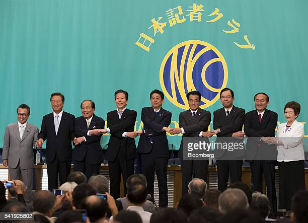 Hiroyuki Arai president of the New Renaissance Party from left Ichiro Ozawa president of the People's Life Party Taro Yamamoto and Friends Toranosuke...