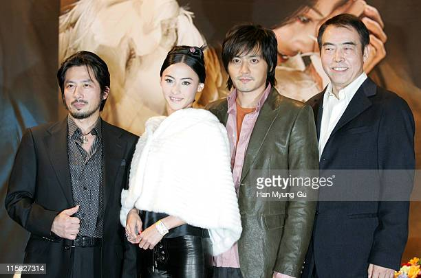 Hiroyuki Sanada and Cecilia Cheung and Jang DongGun and Chen Kaige director