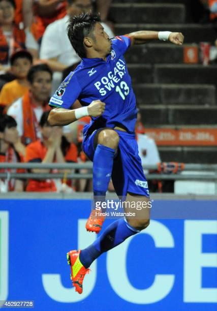 Hiroyuki Takasaki of Tokushima Voltis celebrates scoring his team's first goal during the J. League match between Omiya Ardija and Tokushima Voltis...