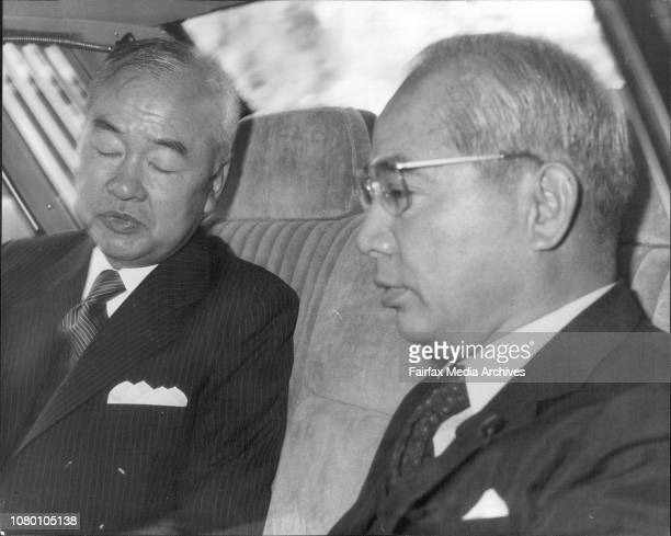 His Excellence Rokusuke Tanaka Japanese Minister for International Trade Industry arrived in Sydney for a 3 day official visit October 30 1980