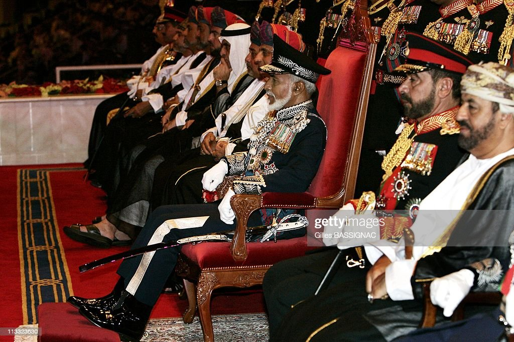 His Highness Sultan Qaboos Bin Said Attends A Military Tattoo Ceremony At The Al Fateh Stadium, For The Celebration Of The 35Th National Day Anniversary. On November 21St, 2005. In Mascate (City), Oman : Nachrichtenfoto