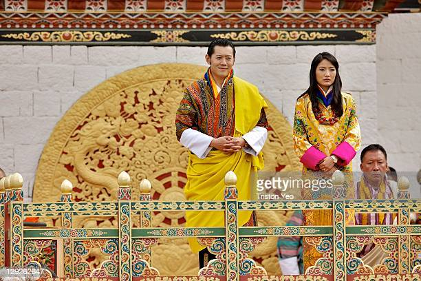 His Majesty King Jigme Khesar Namgyel Wangchuck and at Her Majesty Queen Ashi Jetsun Pema Wangchuck address well wishers at the Chang Lime Thang...